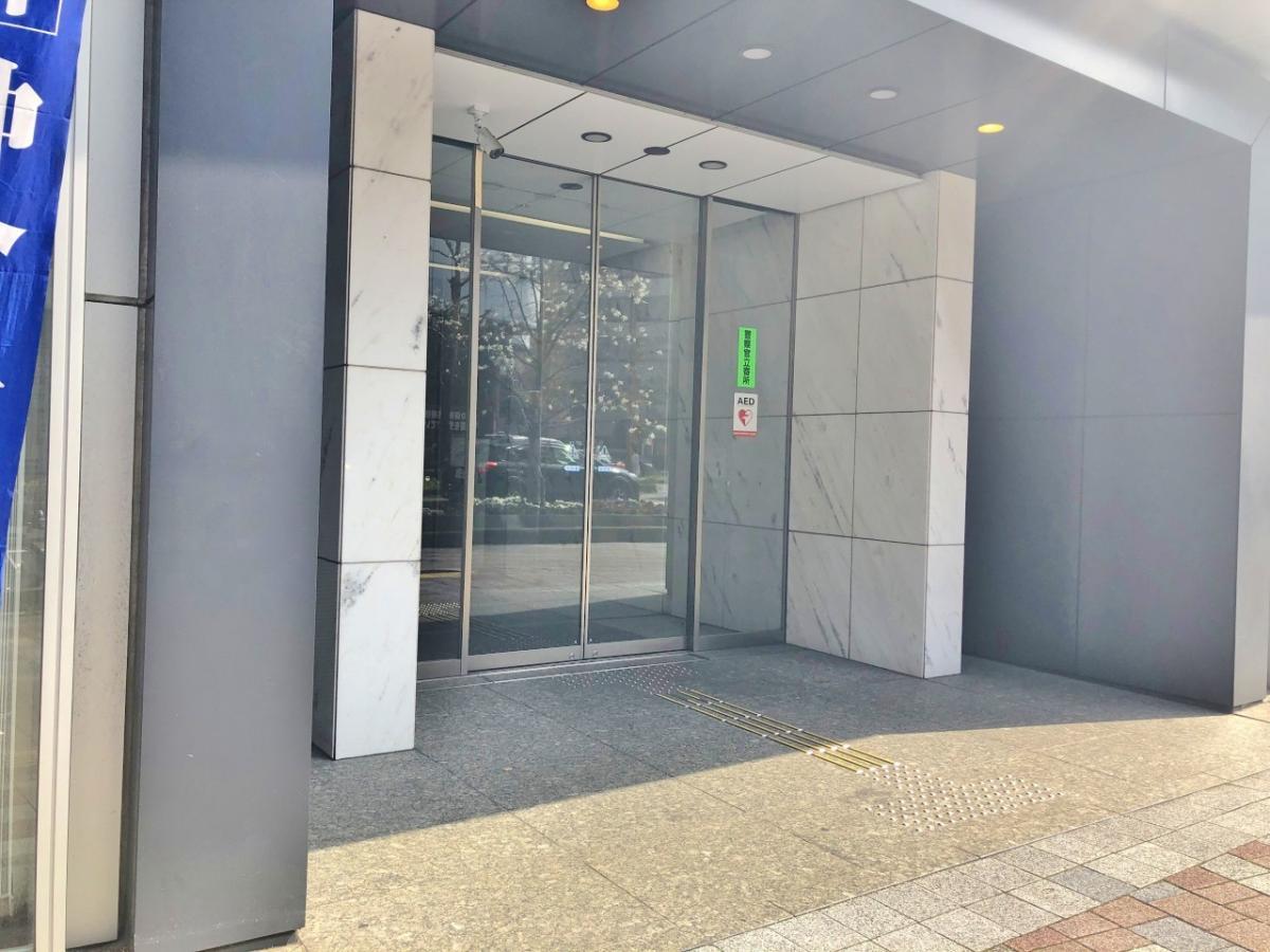 プルデンシャル生命保険株式会社 福岡第四支社_施設外観