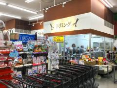 ディスワン桂店_内観(中の様子)