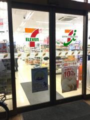 セブンイレブン名古屋千代田3丁目店