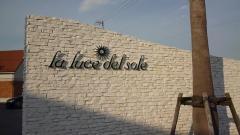 ラ・ルーチェデルソーレ