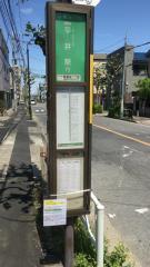 「東墨田二丁目」バス停留所
