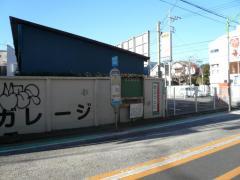 「深沢坂上」バス停留所