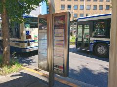 「那古野町」バス停留所