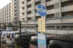 「和坂3丁目」バス停留所