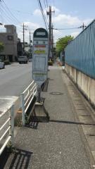「蓮沼」バス停留所