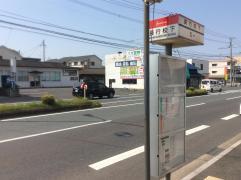 「長行校下」バス停留所