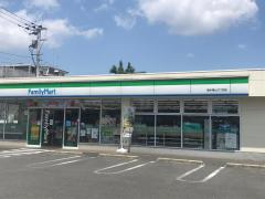 ファミリーマート 帯山六丁目店_施設外観