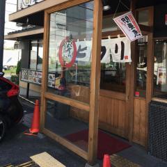 まいどおおきに食堂神戸摩耶食堂