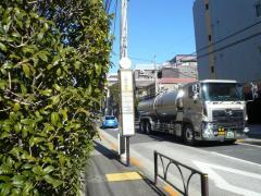 「八幡中学校」バス停留所