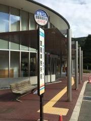 「霊園事務所前」バス停留所