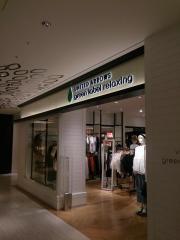 UNITED ARROWS green label relaxing グランフロント大阪_施設外観