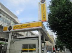 オリックスレンタカー大崎駅前店