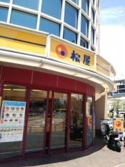 松屋西ノ宮店