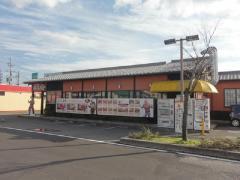 武藤道場豊岡店
