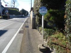 「上細井」バス停留所