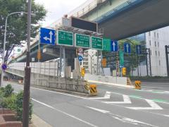 東新町出入口(IC)