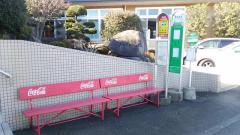 「群馬温泉」バス停留所