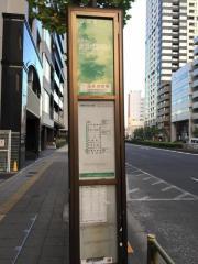 「高輪台駅前」バス停留所