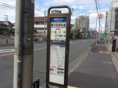 「歯科医師会館」バス停留所