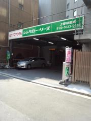 トヨタレンタリース東京上野駅前店