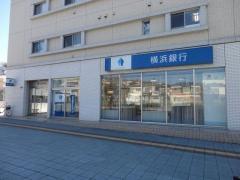 横浜銀行高田支店