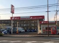ニッポンレンタカー沼津営業所