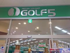 ゴルフ5有松インター店