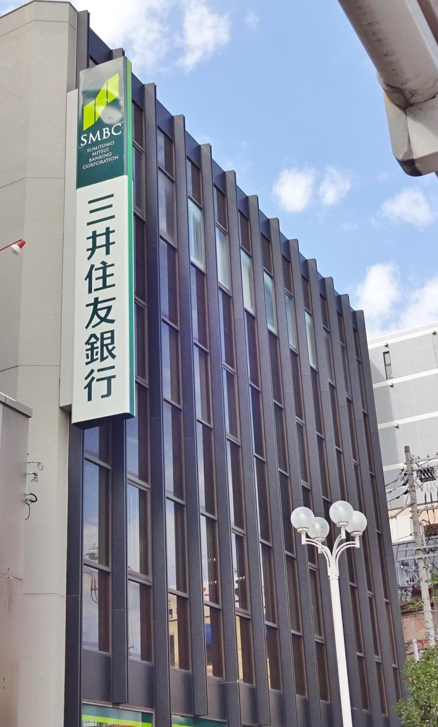 三井住友銀行長田支店_施設外観