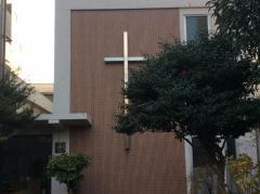 本所緑星教会