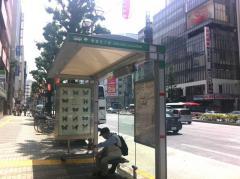 「新宿五丁目」バス停留所