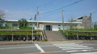 筑前大分駅
