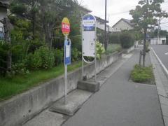 「浅川住宅地」バス停留所