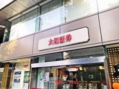 大和証券株式会社 熊本支店