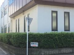 ミナトエレクトロニクス株式会社