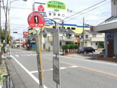「青木中央小学校入口」バス停留所
