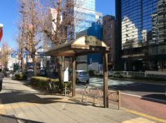 「蔵前一丁目」バス停留所