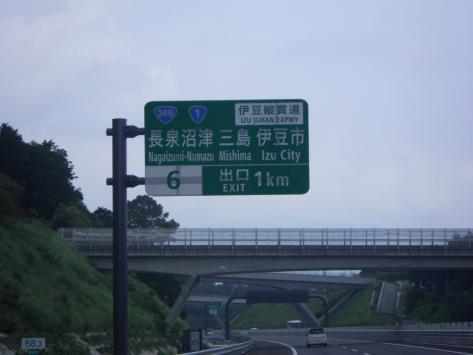 新東名高速道路新東名高速道路 ...