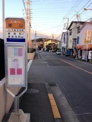 「離山」バス停留所