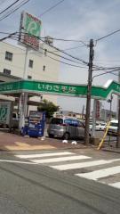 トヨタレンタリース福島いわき平店