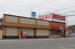 かっぱ寿司太子店