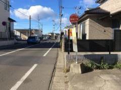 「東中田二丁目」バス停留所