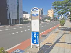 「松本市美術館」バス停留所