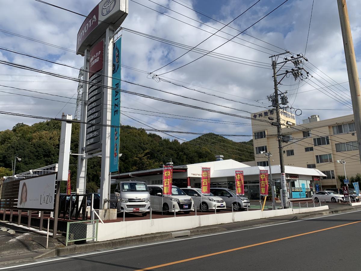 岐阜トヨタ自動車三田洞店_施設外観