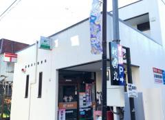 彦根河原郵便局