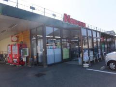 丸和綾羅木店