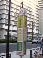 「大崎警察署前」バス停留所