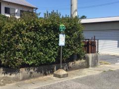 「伊勢上野」バス停留所
