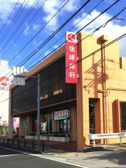 琉球銀行国場支店_施設外観