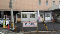駅レンタカー長野駅営業所