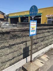 「国道安永」バス停留所